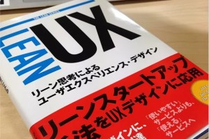 uxbookclub_veneto_300x200